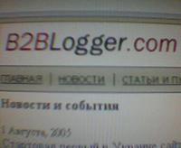 Фото экрана сайта 3 года назад