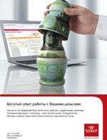 Рекламный принт рижского Parex Bank