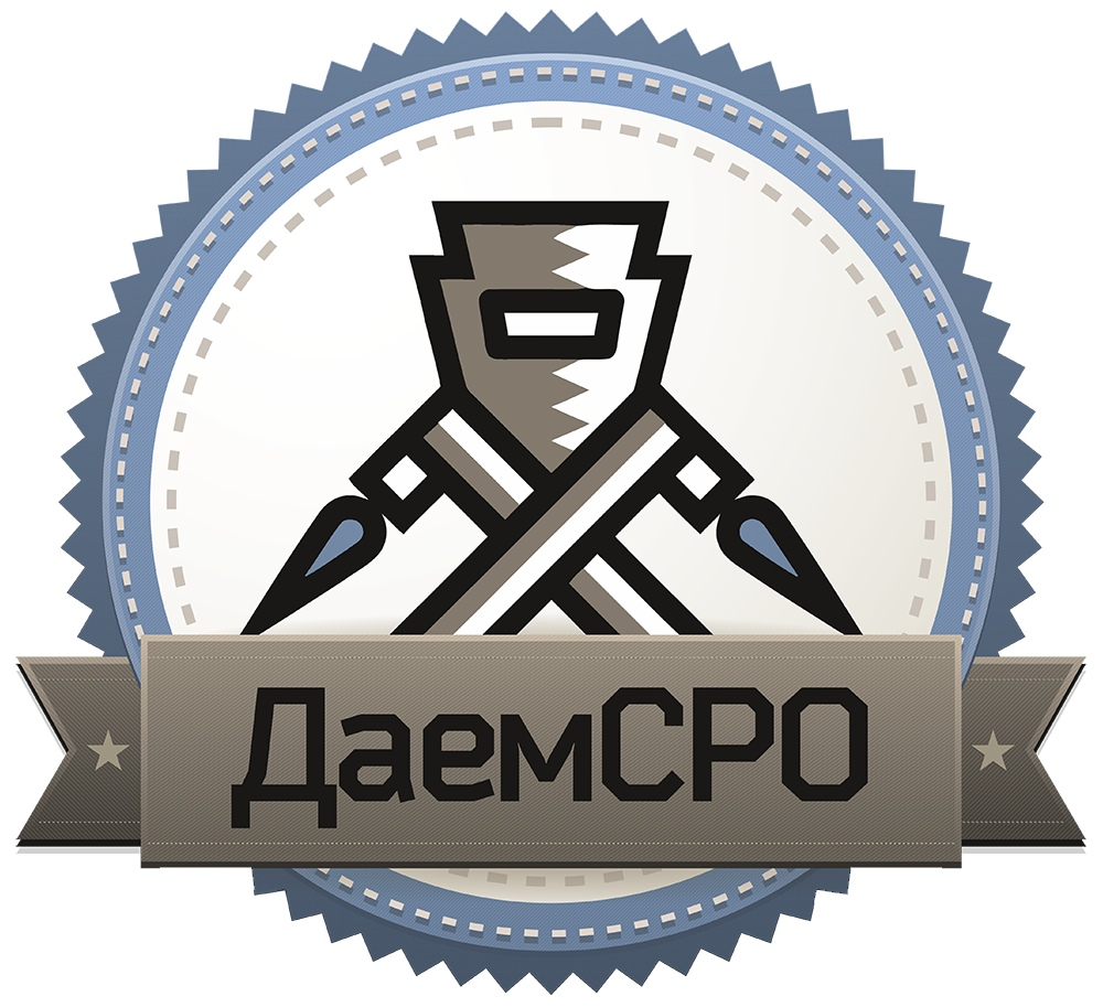 Ст 140 141 упк рф