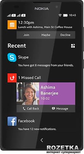 Смартфон Nokia X
