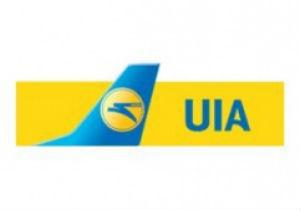 http://b2blogger.com/i/articles/PR_doc/pic/flyuia-logo.jpg
