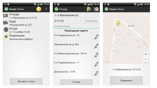 http://b2blogger.com/i/articles/PR_doc2/pic/Madiv-taxi.jpg