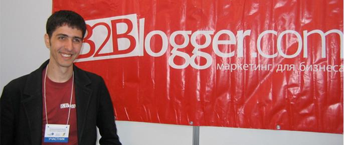 Александр Сторожук, стенд B2Blogger.com на выставке Интернет-Украина 2009, #iukr09
