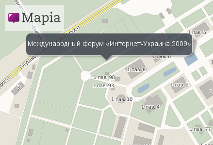 Экспоцентр Украина ВДНХ, Киев, пр. Академика Глушкова, 1