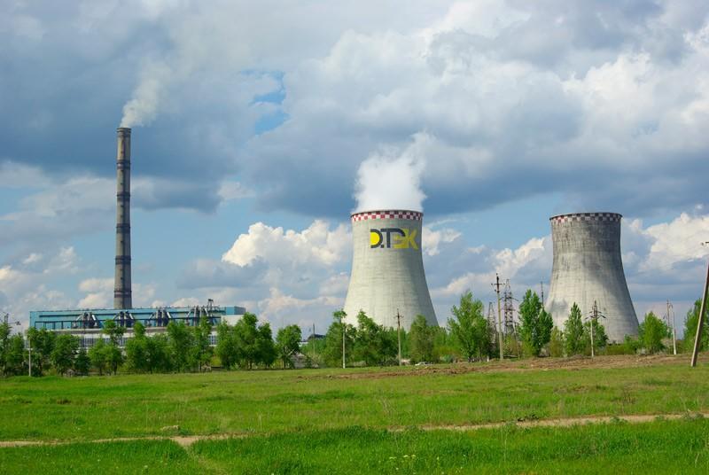 Нак энергетическая компания украины 18 фотография