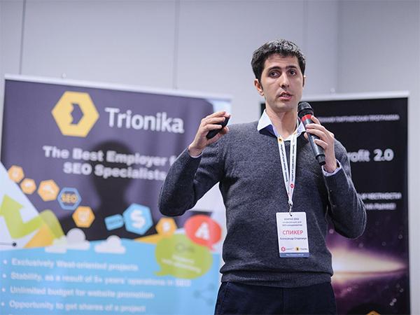 Александр Сторожук, руководитель проектов B2Blogger.com и PRNEWS.io на конференции SEMPRO с докладом о текстовых факторах ранжирования в Google