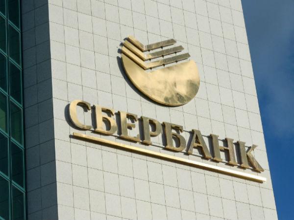 Сбербанк сообщил об открытии в Минске Международного процессингового центра
