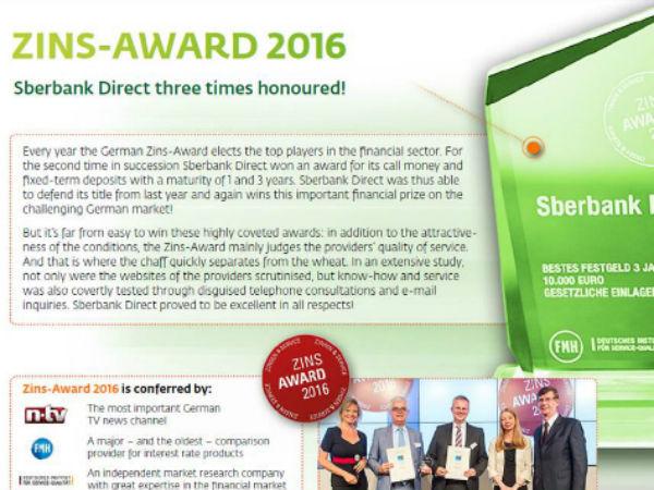 Zins-Award 2016: Sberbank Direct завоевал престижную премию