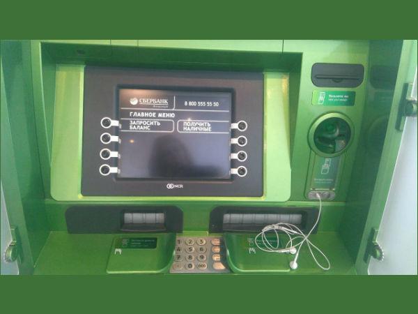 Сбербанк упростил управление банкоматами людям с проблемами зрения