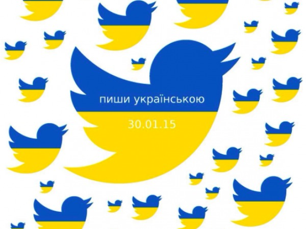 Цитатами на украинском