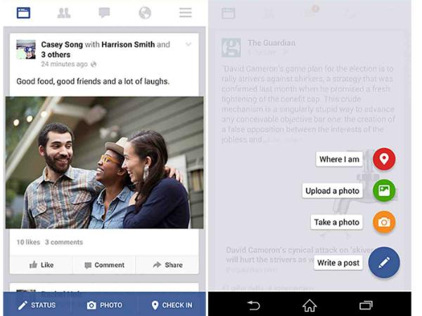 новое приложение для андроид - фото 11
