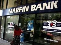Marfin Popular Bank открывает представительство в Китае