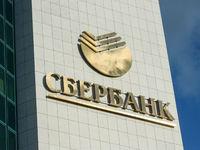 Январская прибыль Сбербанка по РСБУ возросла в 7,6 раз