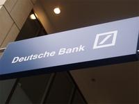 Прибыль Deutsche Bank составила $1,3 млрд