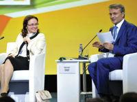 Эльвира Набиуллина провела выступление в рамках конференции Группы Сбербанк