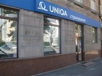 В Украине открыто первое Генеральное Представительство Страховой компании «УНИКА»