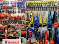 Торговая сеть «Петровский» продолжает открывать новые точки по продаже инструмента