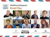 WebPromoExperts Email Day соберет экспертов email-маркетинга в онлайн