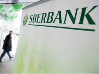 Белорусское представительство Сбербанка получило нового председателя