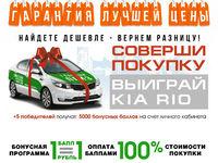 В интернет-магазине шин «Колеса Даром» стартовали новые акции