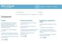 В Украине стартовала онлайн-регистрация СПД и юрлиц