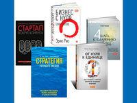 На «Розетке» появились книги о стартапах