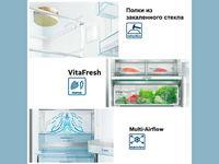 Comfy рассказал о новых технологиях в холодильниках Bosch