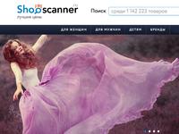 Начал работу сервис подбора гардероба Shopscanner