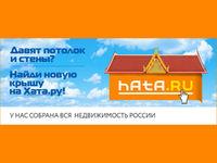 Hata.ru: в Рунете появился новый сайт по недвижимости