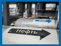 Иркутская нефтяная компания за полгода нарастила добычу на 42 %