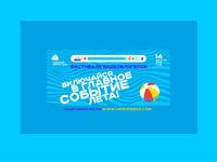 Одесская киностудия приняла фестиваль видеоблогеров