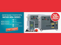 Онлайн-магазин 220 Volt объявил скидки на генераторы