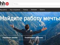 В HeadHunter выяснили, довольны ли украинцы своей зарплатой
