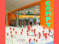 Comfy открыл интернет-отделения во всех украинских городах