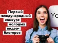 VSG Group ищет молодых видеоблогеров