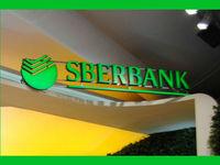 Индийское отделение Сбербанка получило рейтинг IND A1+