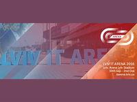 Очередная LVIV IT ARENA пройдет с 30 сентября по 2 октября