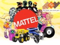 В онлайн-магазинеToy.ru доступна коллекция игрушек от Mattel