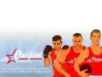 Начал работу фитнес-проект «Спорт в народ»