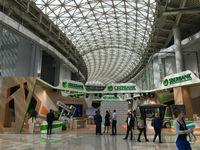 Стенд Сбербанка привлек внимание посетителей МИФ «Сочи-2016»
