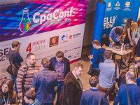 Открыта регистрация на самую масштабную конференцию по CPA-маркетингу