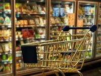В Сиэтле открылся магазин без продавцов и кассовых аппаратов