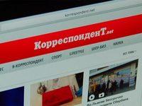 В Киеве пройдет конференция, посвященная запуску собственных медиа