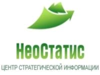 Федеральная таможенная служба России сообщила о росте внешнеторгового оборота