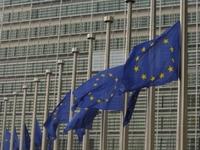 Microsoft проиграл антимонопольную апелляцию в суде ЕС