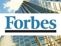 Forbes.ua запустится в начале сентября
