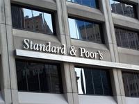 Казахстану повысили кредитный рейтинг до BBB+ со стабильным прогнозом