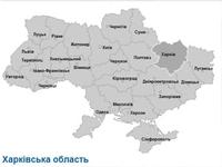 Генеральное представительство страховой компании УНИКА открыто в Харькове