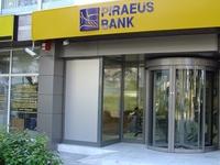 Platinum Bank стал лидером роста банковской розницы в Украине по итогам трех кварталов 2011 года