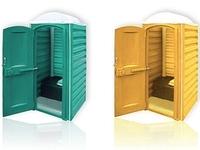«Эко-Пром-Сервис» начал выпускать мобильные туалетные кабины в новой цветовой гамме